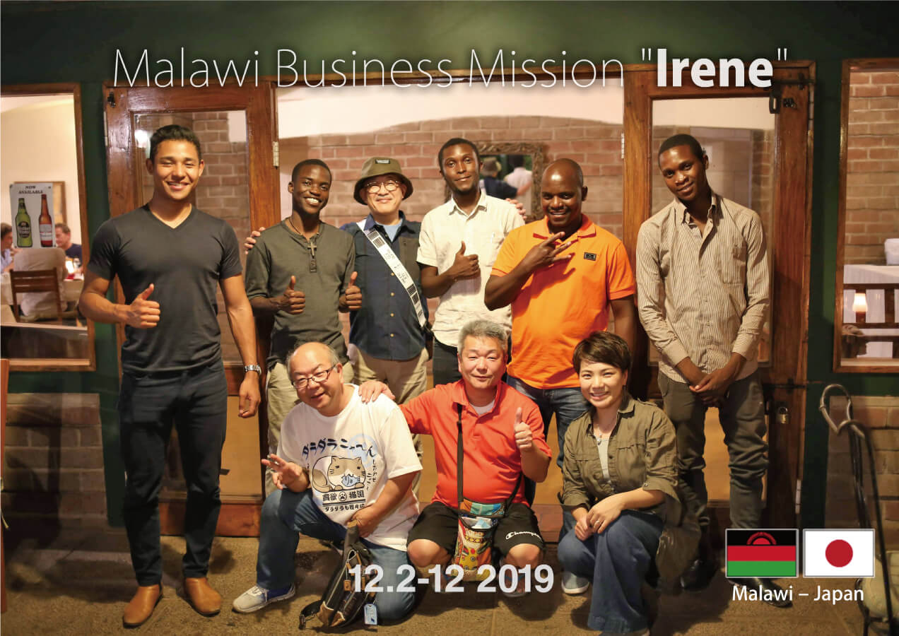 Fellow System - Malawi Business Mission Eyecatch Image