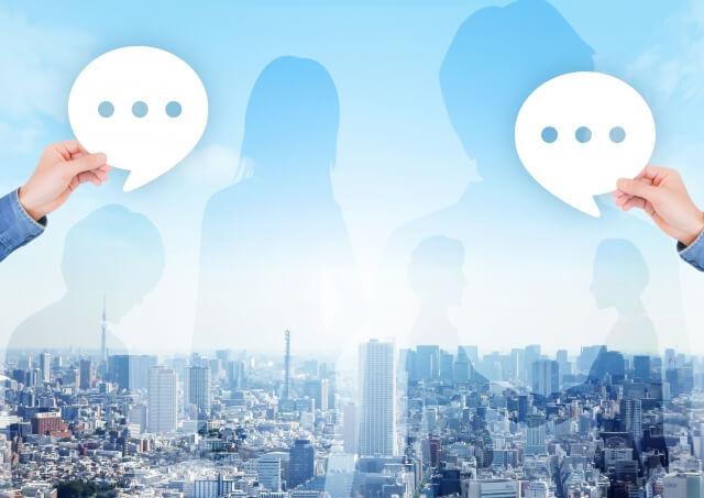 関係機関との連絡調整するイメージ画像