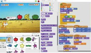 Scratchの操作画面